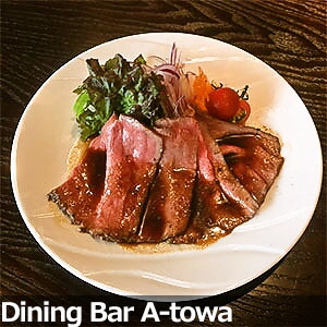 Dining Bar A-towa