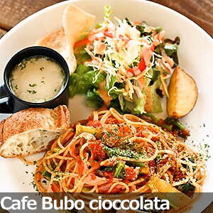 Cafe Bubo cioccolata