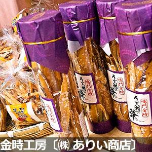 金時工房〔株式会社 ありい商店〕 width=300