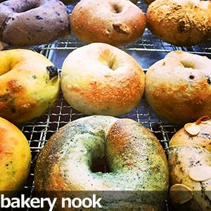 bakery nook