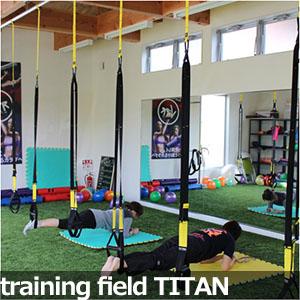 training field TITAN